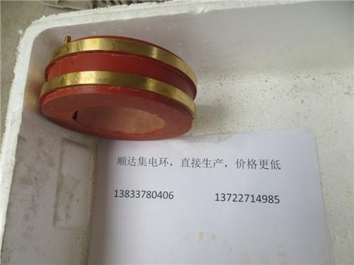 设备集电环5