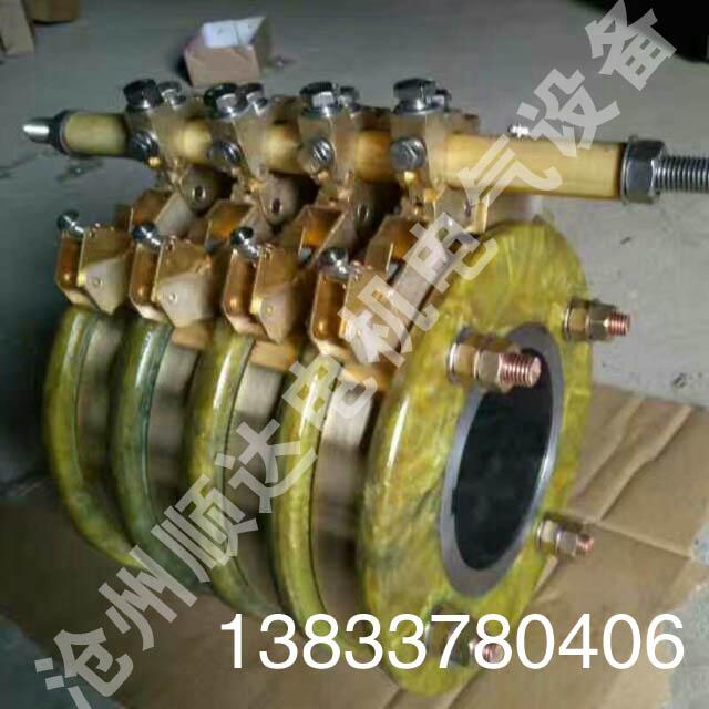 高压集电环